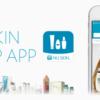 保護中: Nu Skin会員登録の仕方【保存版】